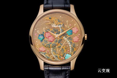 萧邦手表回收一般多少钱
