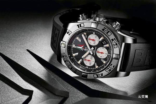 百年灵二手手表回收多少折