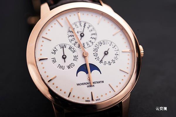 江诗丹顿手表回收值多少钱