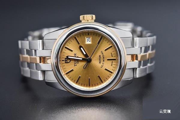 手表回收APP里帝舵手表回收价格是多少