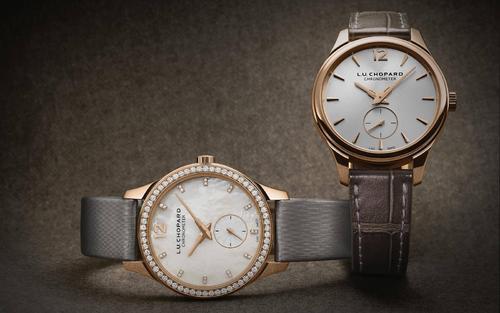 深圳哪里回收二手萧邦手表回收价格高?