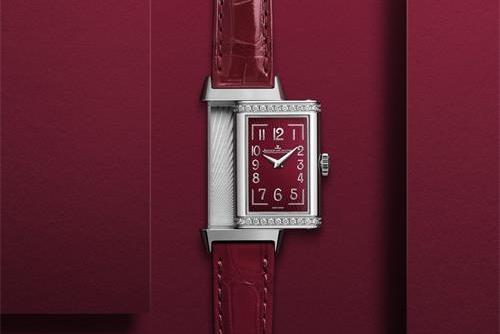 积家翻转腕表系列Q3288560腕表