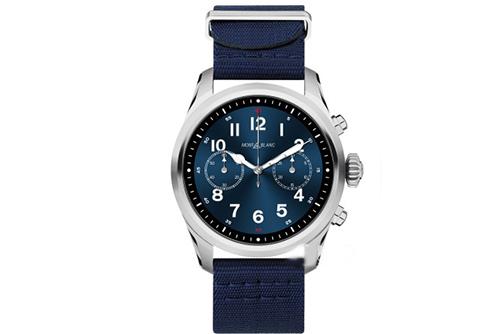 万宝龙SUMMIT 2系列U0123853腕表回收